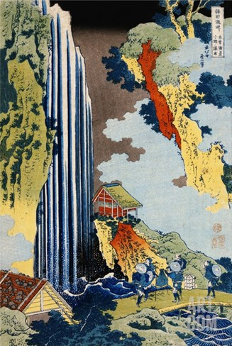 Ono Waterfall Along the Kisokaido, from the Series A Journey to the Waterfalls of All the Provinces Stretched Canvas Print