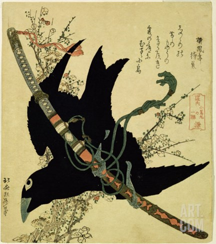 The Little Raven with the Minamoto Clan Sword, c.1823 Stretched Canvas Print