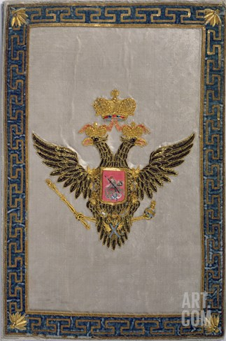 Coat of Arms from the Back Cover of 'The Russian Imperial Family', 1798 (Embroidered Silk) Stretched Canvas Print