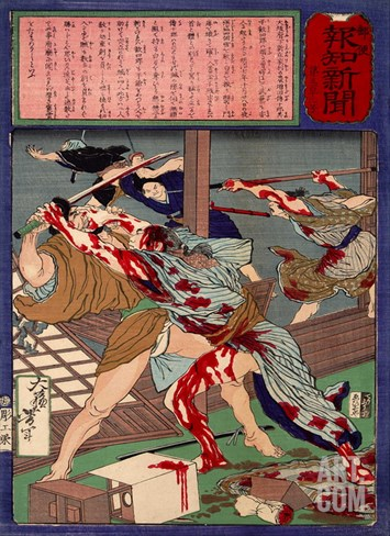 Ukiyo-E Newspaper: a Father and a Son Fighting Back Against Four Burglars Stretched Canvas Print