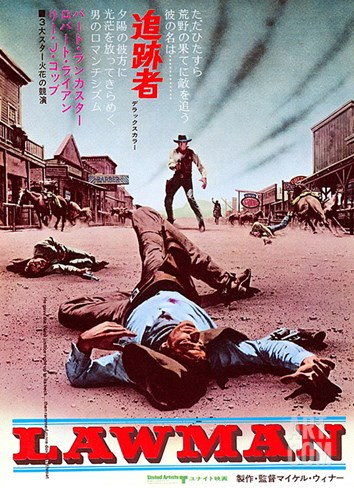 Japanese Movie Poster - Lawman Stretched Canvas Print