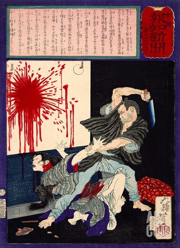 Ukiyo-E Newspaper: a Man Killed His Ex-Wife after Rejected to Be Returned Stretched Canvas Print