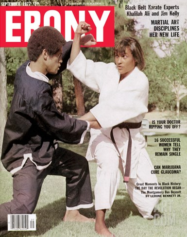 Ebony July 1977 Stretched Canvas Print