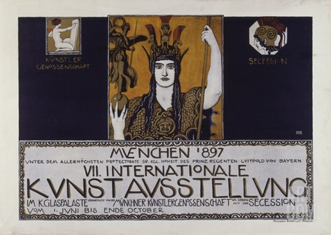Original Poster for the Vii. International Art Exhibition 1897 Stretched Canvas Print
