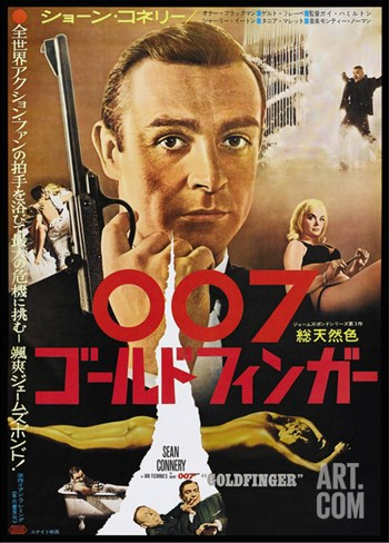 GOLDFINGER, Sean Connery, Japanese poster, 1964 Stretched Canvas Print